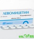 Левомицетин при цистите – как принимать
