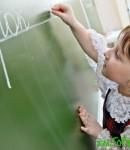 В какую школу отдать ребенка