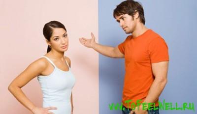 парень и девушка стоят друг напротив друга