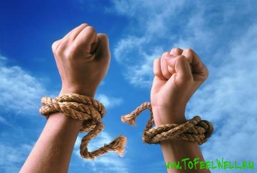 веревки на руках