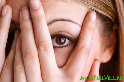 Боязнь смотреть людям в глаза