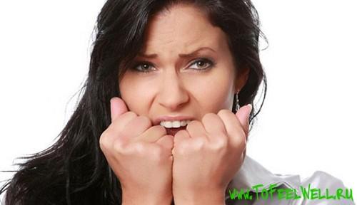 Как перестать краснеть от волнения