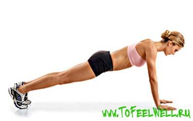 упражнение планка на прямых руках