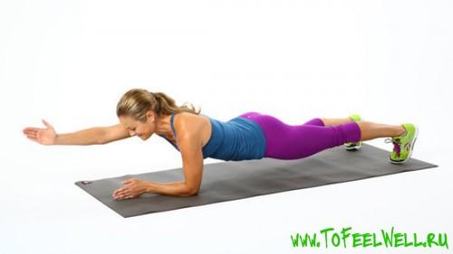 упражнение планка с вытянутой рукой