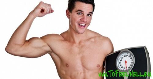 Причины похудения у мужчин