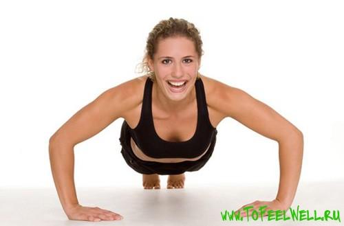 Упражнения для рук для похудения