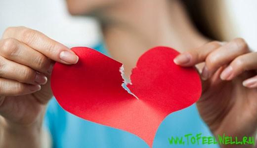 Как пережить развод с мужем если еще любишь