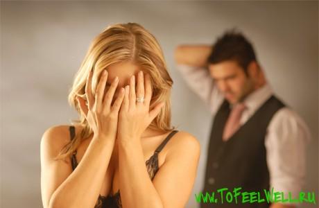 Как пережить развод женщине